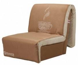 Fotelj z ležiščem Novelty 80 cm - skodelica z kavo