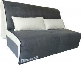 Kavč z ležiščem Novelty 140 cm - dark grey