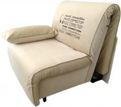 Fotelj z ležiščem Elegant glasba - 80 cm