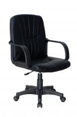 Pisarniški stol ID 36 h-550l