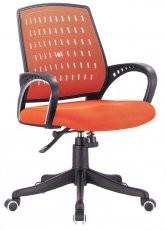 Pisarniški stol ID 41 ponco-orange