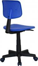 Pisarniški stol Teiki modr