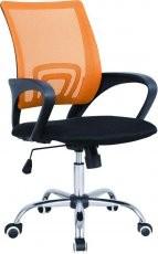 Pisarniški stol Cheer oranžen
