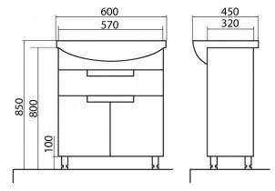 Omarica z umivalnikom Quadro - 60 cm talna