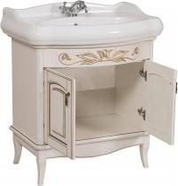 Omarica z umivalnikom Michela - 80 cm vanila