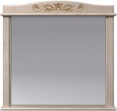 Ogledalo za kopalnico Michela - 100 cm vanila