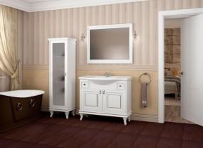 Omarica z umivalnikom Beatriče - 80 cm bela krom