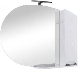 Ogledalo za kopalnico Gloria - 105 cm