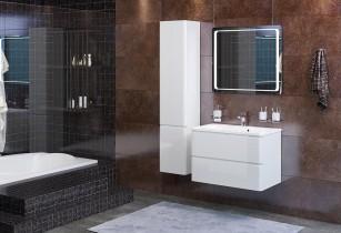 Omara za kopalnico Akcent - stenska bela