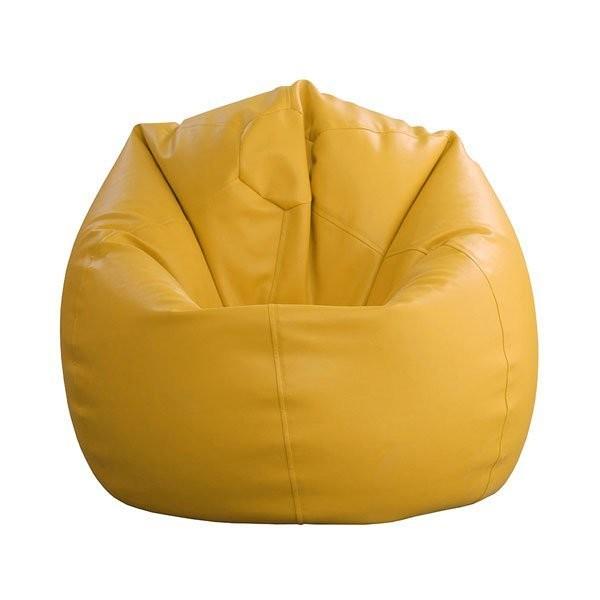 Sedalna vreča Lazy bag mala rumena
