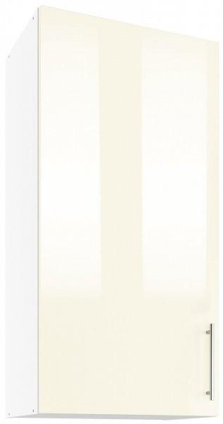 Modul Luna cream - UHO 50 - zgornja omarica z dvema policama