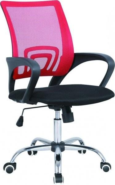 Pisarniški stol Cheer rdeč
